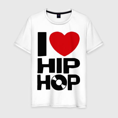 Мужская футболка хлопок I love Hip Hop
