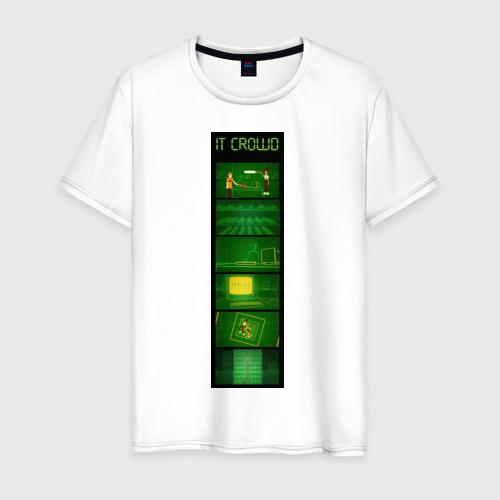 Мужская футболка хлопок Компьютерщики