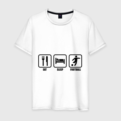 Мужская футболка хлопок Eat Sleep Football (Еда, Сон, Футбол)