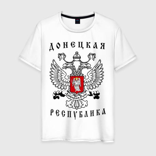 Мужская футболка хлопок Донецкая народная республика