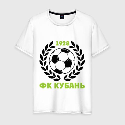 Мужская футболка хлопок ФК Кубань