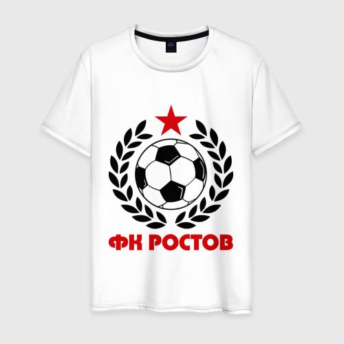 Мужская футболка хлопок ФК Ростов
