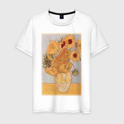 Мужская футболка хлопок ArtJersey