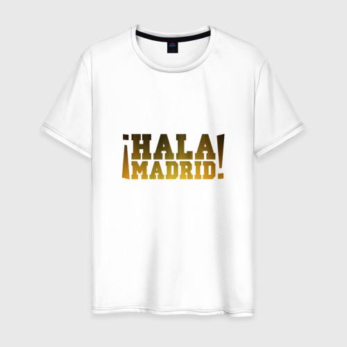 Мужская футболка хлопок Hala Madrid (Real)