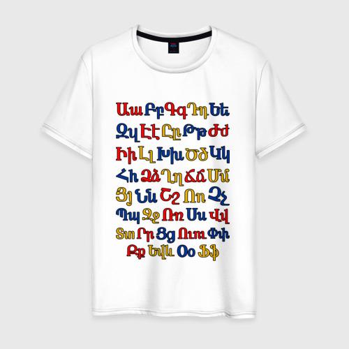 Мужская футболка хлопок армянский алфавит