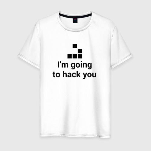 Мужская футболка хлопок I'm going to hack you