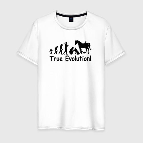 Мужская футболка хлопок Настоящая эволюция